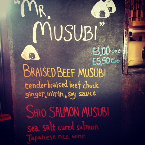 Mr Musubi Japanese Street Food